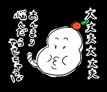 IMG_7665