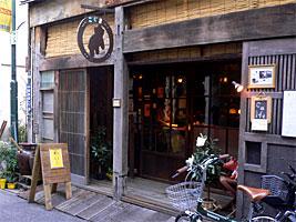 アート&カフェ「こぐま」外観