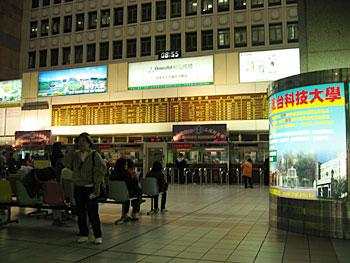 台北車站の構内