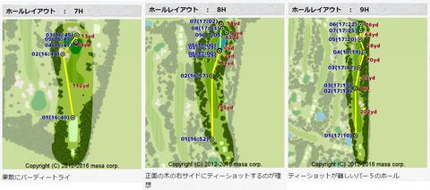 20170603小樽07-09