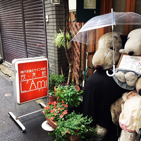 2017625 神戸試打会&神社_170627_0005