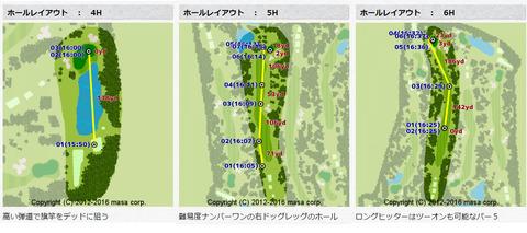 20170603小樽04-06