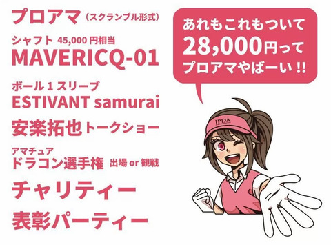 20180711スクランブルコンペ愛知-2