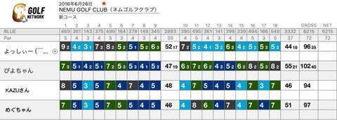 IMG_6731