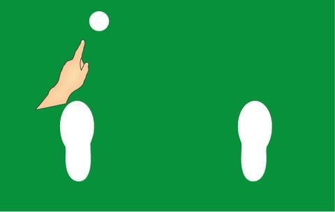 ボールを指さし
