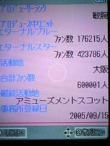 9f65efa3.jpg