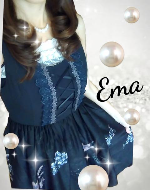 エマ 画像
