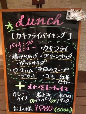 写真 2013-05-21 13 55 17