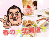 mb_hokuten_0224