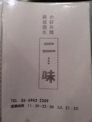 DSC05126