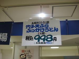 DSC06071