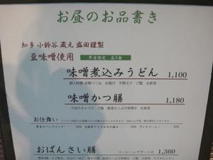 DSC09857