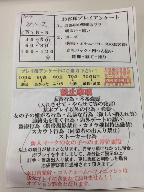 2014-06-25-19-57-49