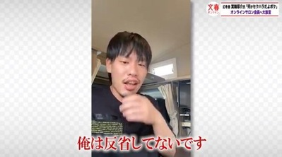 ブログ用_200610_0273