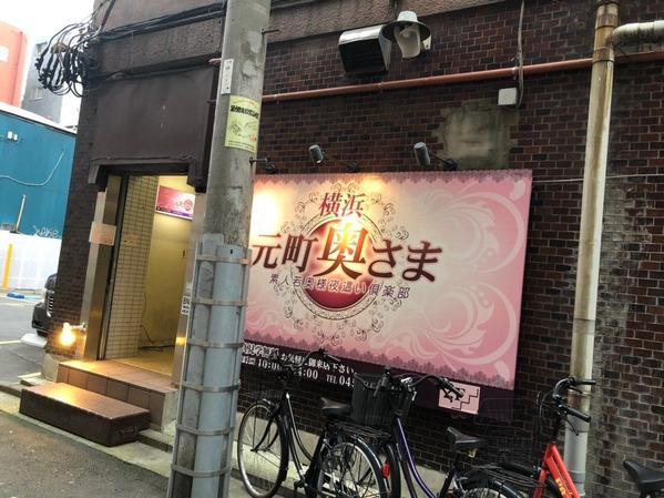 ブログ用_181225_0196
