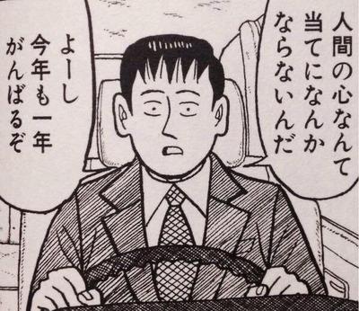 ブログ用_200108_0200