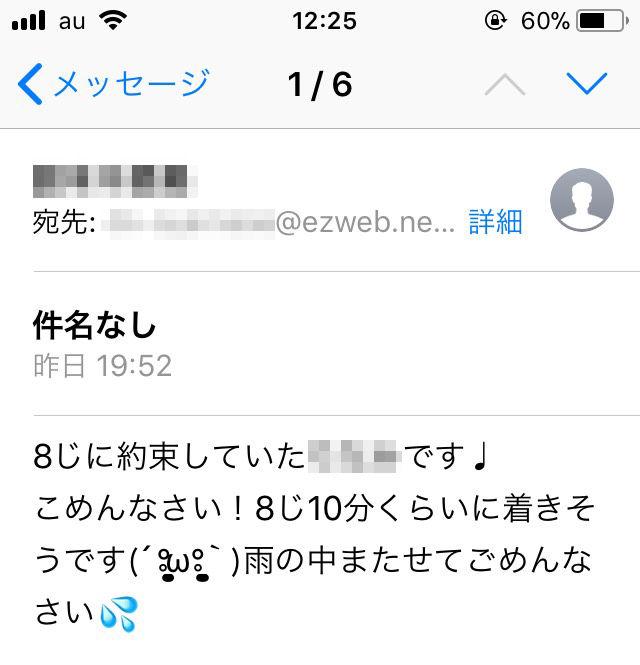 S__15835140