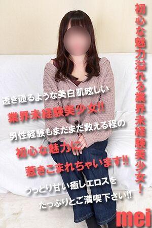 00422751_girlsimage_01