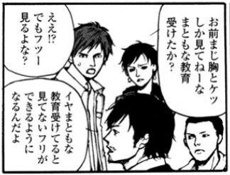 ブログ用_190618_0061