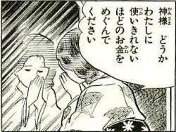 ブログ用_190522_0286
