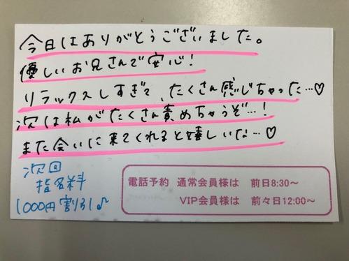 ブログ用_190527_0294
