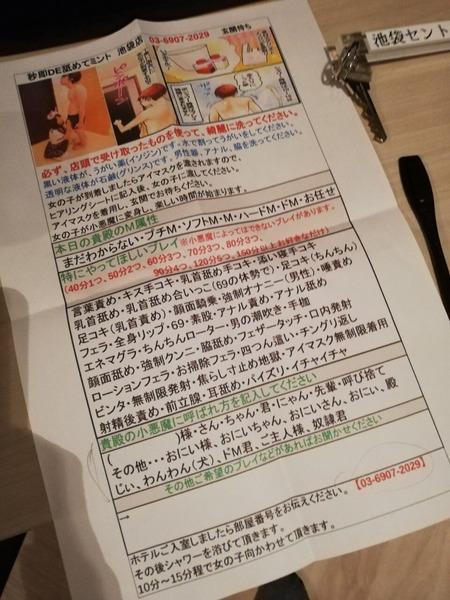 ブログ用_200212_0213