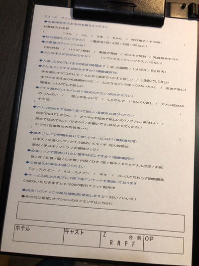 ブログ用_190826_0090