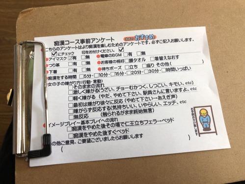 ブログ用_190730_0083
