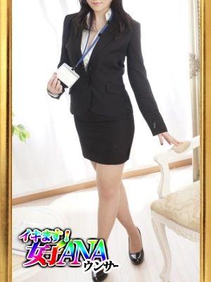00143531_girlsimage_01