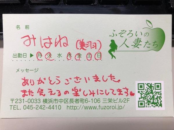 ブログ用_181219_0195