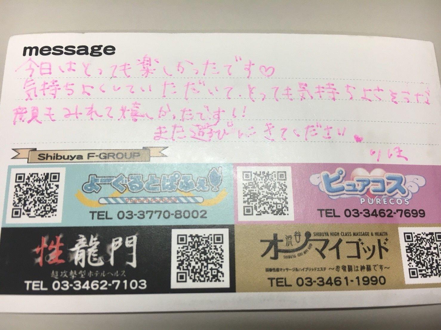 ブログ用_180606_0083