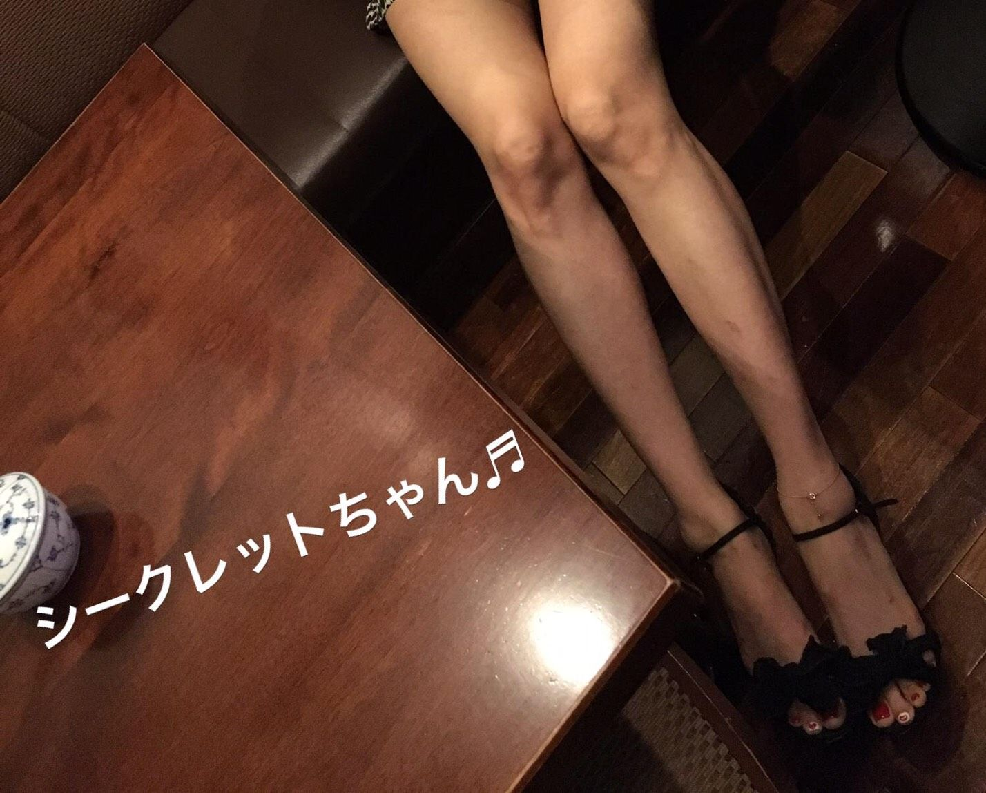 S__5513253