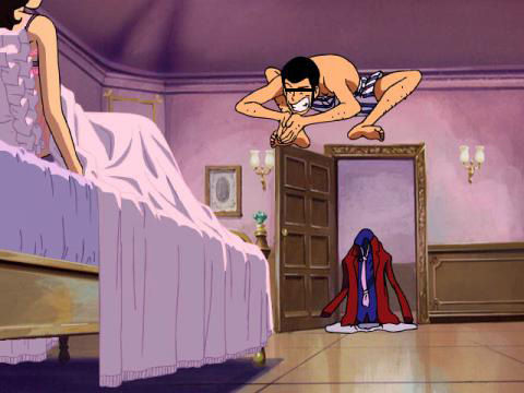 lupin_dive