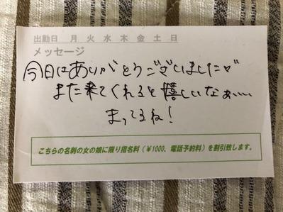 ブログ用_190624_0067