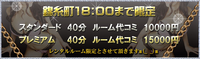 event_2
