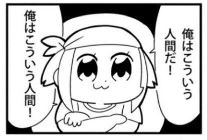 ブログ用_190605_0226