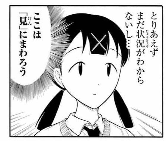 ブログ用_190410_0255