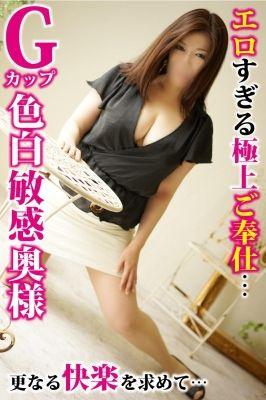 00169309_girlsimage_01