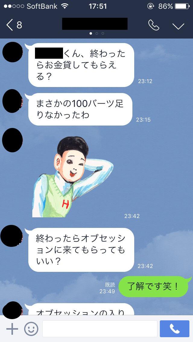 S__21528582