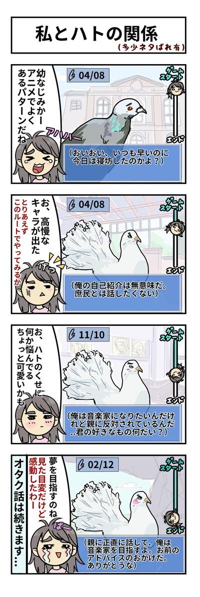 Story 013 (2)