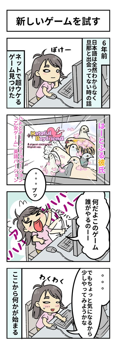 Story 013 (1)