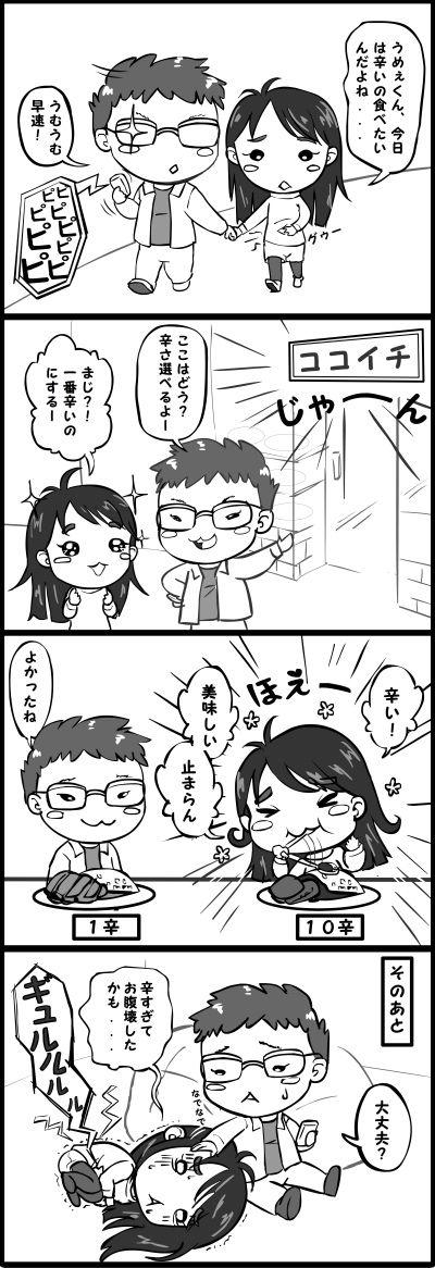 001_currylv10_Fotor