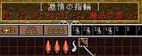 2006.12.15レア