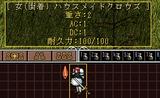 2006.12.17レア