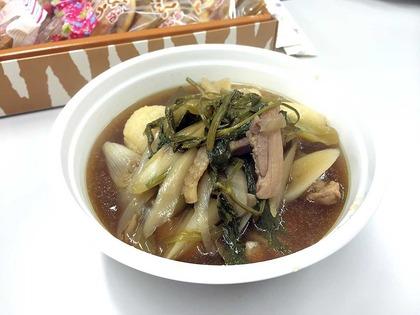 08きりたんぽ鍋
