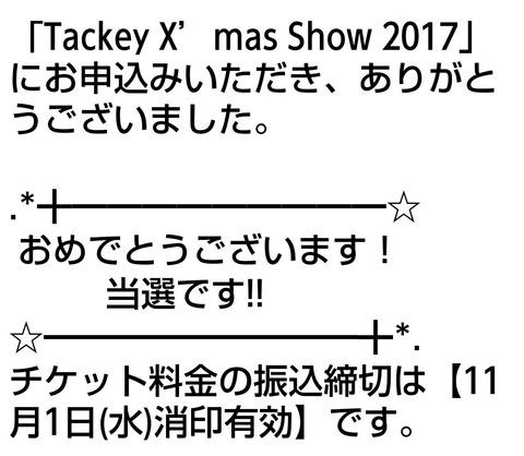 IMG_20171027_051910