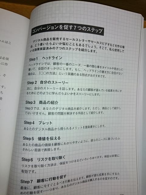 DSC_0307 (2)