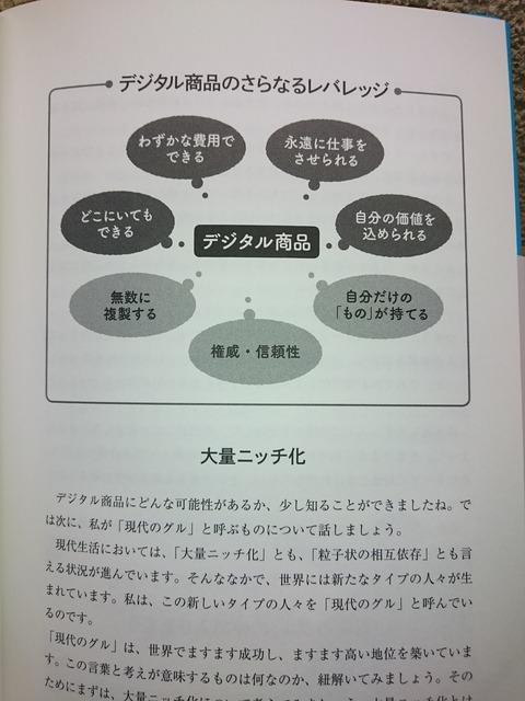 DSC_0304 (1)