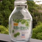 梅酒保存瓶