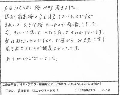image17-1